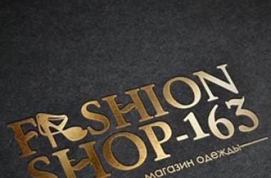 fashionshop_163